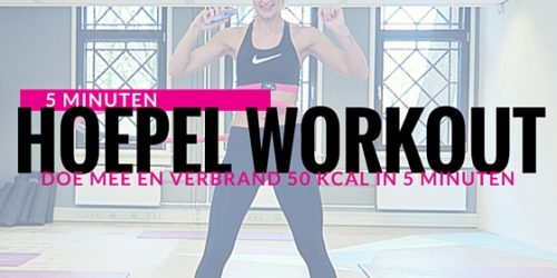 HOEPEL WORKOUT – VERBRAND 50 KCAL PER 5 MINUTEN!