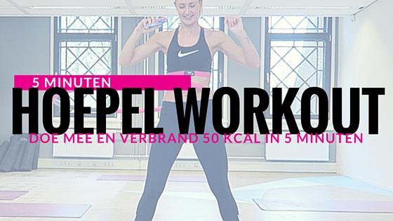 HOEPEL WORKOUT - VERBRAND 50 KCAL PER 5 MINUTEN!
